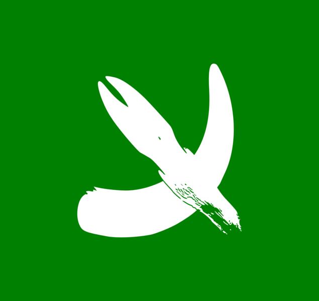 Animalism flag